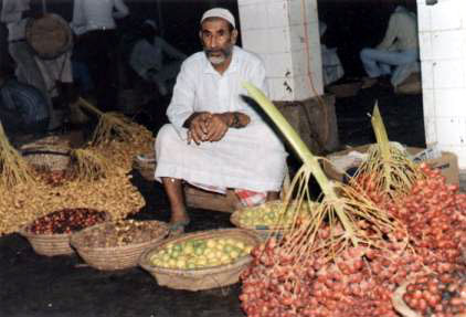 Date palm products  Chapter 1