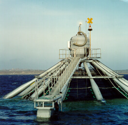 A cage designed for rough waters offshore