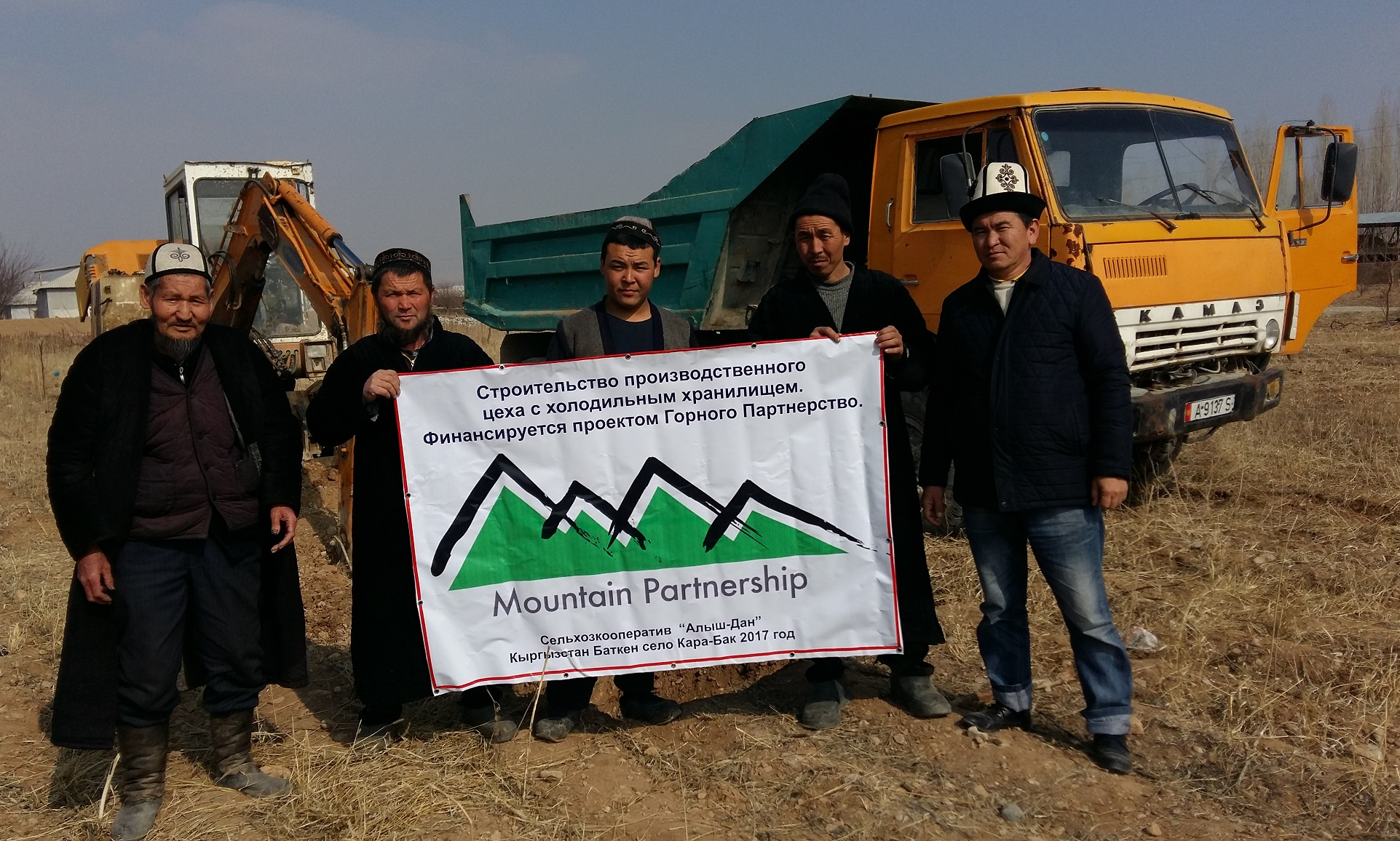 Farmer Cooperative 'Alysh Dan' begins construction of a storage facility for their dried apricots