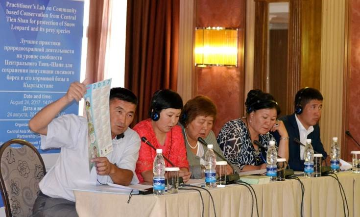 Five panelists from three mountain villages participated in the side event.
