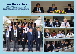 Annual Review Meeting of FAO/Govermment of Japan Cooperative Programme