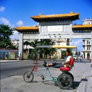 Chinese neighborhood in La Habana, Cuba