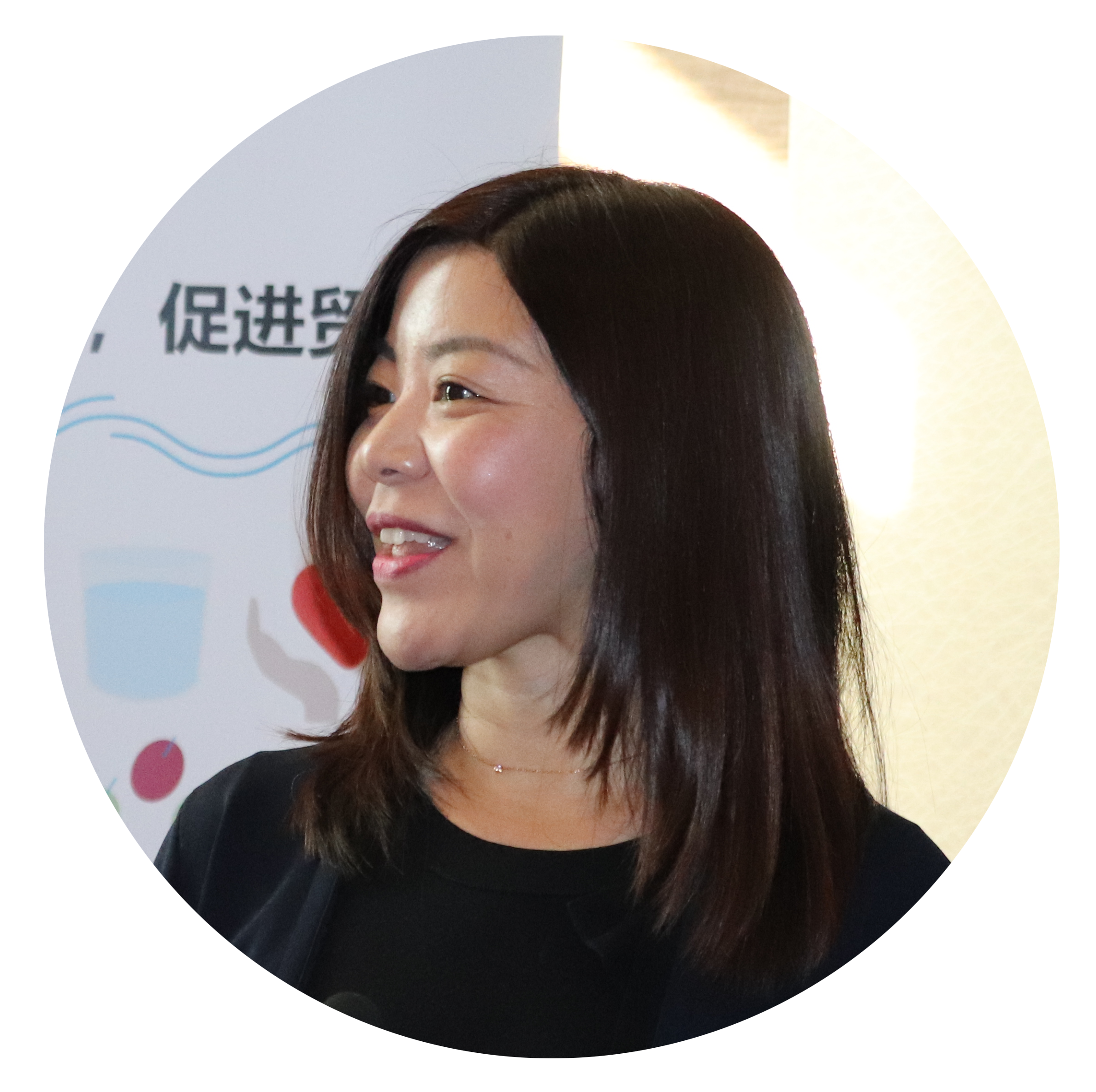 FAO Masami Takeuchi