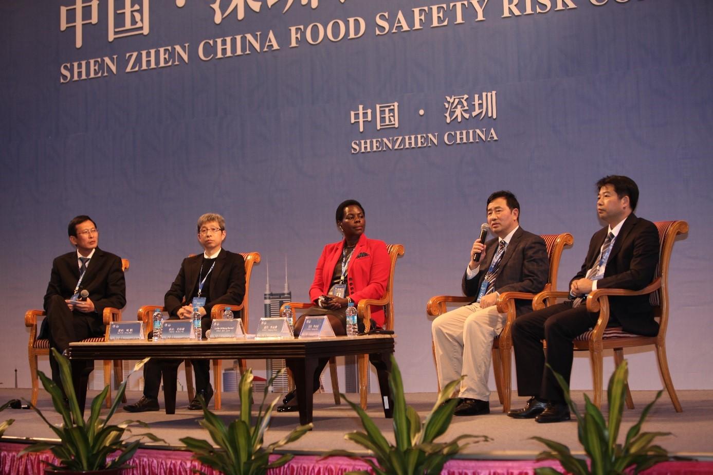 Shenzhen risk communication