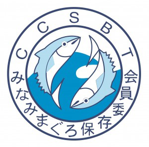 Commission for the Conservation of Sourthern Bluefin Tuna (CCSBT)