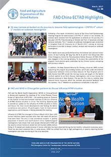 FAO China ECTAD Highlights, March 2017