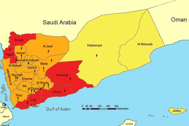 IPC Map Of Yemen September February La FAO En - Yemen map png