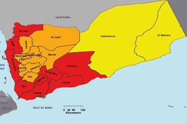 Ipc map of yemen june 2016 fao in emergencies gumiabroncs Image collections