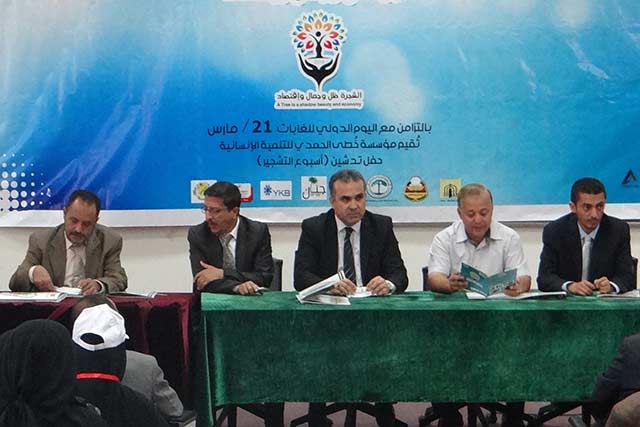 On International Day of Forests FAO reaches out to the youth in Sana'a