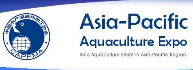 Asia-pacific Aquaculture Expo 2017
