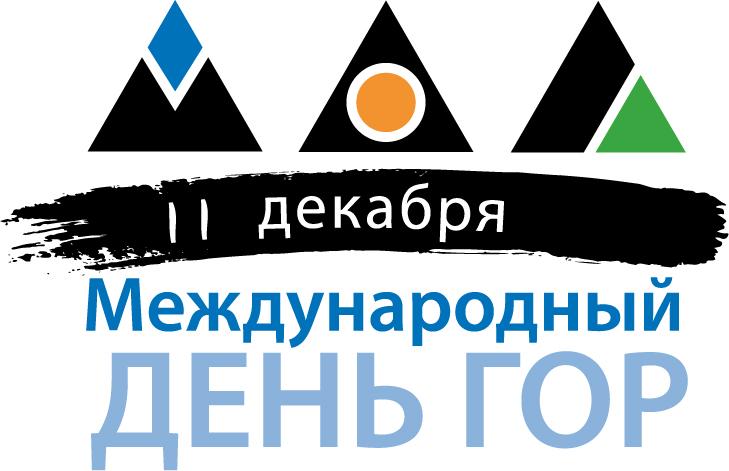 Логотип Дня