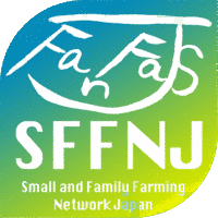 Small and Family Farming Network Japan